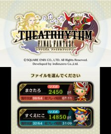 Theathrythm-Final-Fantasy_22-07-2011_screenshot-6