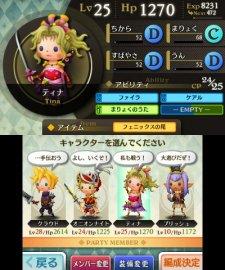 Theatrhythm Final Fantasy screenshot 2011 11 18 02