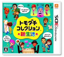 Tomodachi Collection v6WUMFH