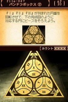 Treasure-Report-Mechanized-legacy_04-03-2011_screenshot-11