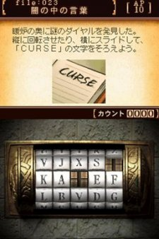 Treasure-Report-Mechanized-legacy_04-03-2011_screenshot-13