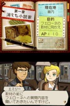 Treasure-Report-Mechanized-legacy_04-03-2011_screenshot-17