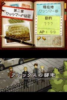 Treasure-Report-Mechanized-legacy_04-03-2011_screenshot-8
