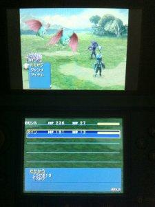 TUTO Jouer DS sur Nintendo 3DS (2)