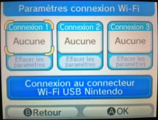 WiFi3DS_ IMG_0284