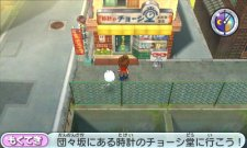 Youkai-Watch_01-07-2013_screenshot-11