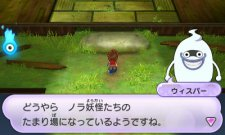 Youkai-Watch_01-07-2013_screenshot-16