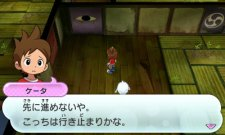 Youkai-Watch_01-07-2013_screenshot-19