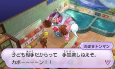 Youkai-Watch_01-07-2013_screenshot-27
