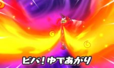 Youkai-Watch_01-07-2013_screenshot-29