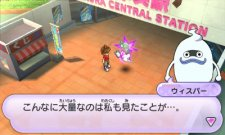 Youkai-Watch_01-07-2013_screenshot-5
