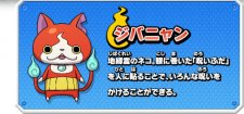 Youkai-Watch_17-10-2012_art-11