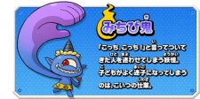 Youkai-Watch_17-10-2012_art-20