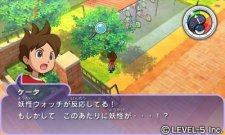 Youkai-Watch_17-11-2012_screenshot-1