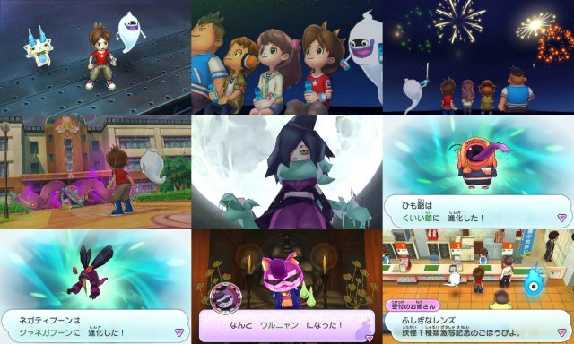Youkai-Watch_20-06-2013_screenshot