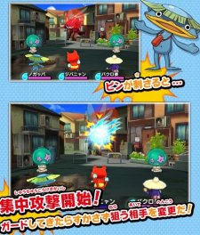 Youkai Watch youkai_watch_battle-3