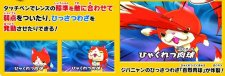Youkai Watch youkai_watch_battle-7