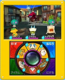 Youkai Watch youkai_watch_battle-8
