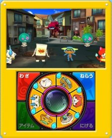 Youkai Watch youkai_watch_battle-9