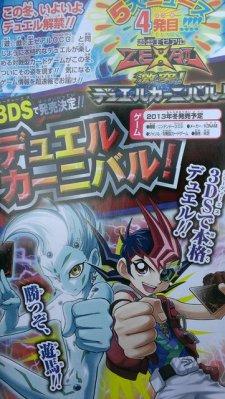 Yu-Gi-Oh-Zexal-Clash-Duel-Carnival_16-07-2013_scan-1